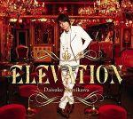 【浪川大輔】4thシングル「My Treasure」が2017年1月に発売決定!!