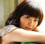 【金元寿子】休業を発表!海外留学のため活動休止に。来年3月に復帰予定