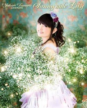 声優「田村ゆかり」さん誕生日おめでとう!ファンの祝福コメントも紹介