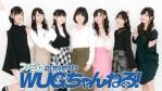 【Wake Up, Girls!】ニコ生『ファミ通presents WUGちゃんねる!』がスタート!!