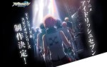 【アイドリッシュセブン】TVアニメ&スピンオフの制作が決定!!