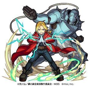 モンスト 鋼の錬金術師