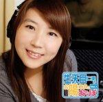 声優「生天目仁美」さん誕生日記念!ファンからの祝福コメントを紹介