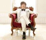 声優「谷山紀章」さん誕生日記念!ファンからの祝福コメントを紹介