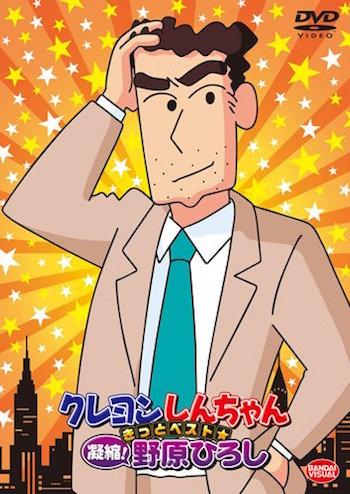誕生日を迎えた声優の藤原啓治さん
