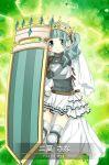 【マギレコ】第5章配信決定!新魔法少女・二葉さな、 江利あいみも追加