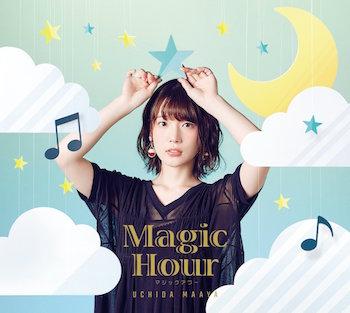 【内田真礼】8thシングル「youthful beautiful」が10月に発売決定!