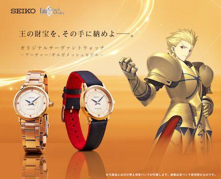 FGOコラボ時計第3弾は「ギルガメッシュ」に!金色豪華な仕様に