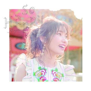 内田彩さんのコンプリートアルバムが発売決定!過去の全楽曲&新曲を収録した集大成に
