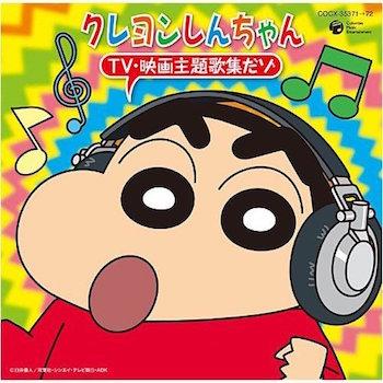 クレヨンしんちゃんでしんのすけ役の声優・矢島晶子さんの降板が発表