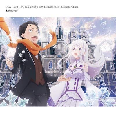 【リゼロ】新作OVAのPVが公開!ミッションはエミリアたんとのデートコースの下見!?