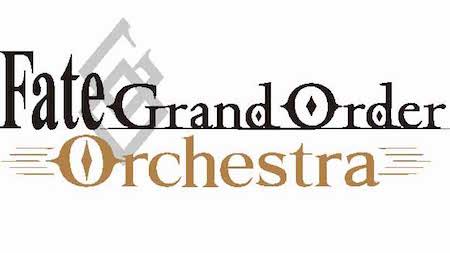 【FGOオーケストラ】新企画が始動!本作の楽曲がアレンジで新たな輝きを放つ