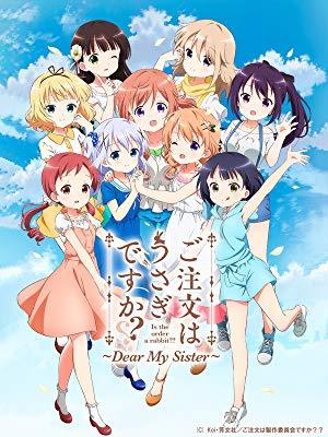 【ごちうさ】OVAが年末にTV放送されることが決定!チノは皆を花火大会に誘うが・・・