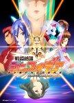 【戦姫絶唱シンフォギアXV(5期)】放送時期が2019年7月に変更となる事が発表!