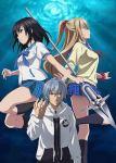 【ストライク・ザ・ブラッド】TVアニメ全24話&OVA一挙放送が今夜より3日間連続で実施!