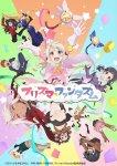 【プリズマイリヤ】OVA「プリズマ☆ファンタズム」の劇場公開が決定!
