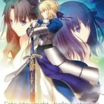 Fate/stay night+hollow ataraxia