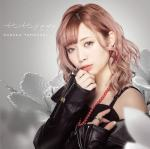 【山崎はるか】1stフルアルバム「C'est Parti!!」発売決定!新曲含む全12曲を収録