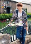 7月30日は声優「木村良平」さんの誕生日!ファンからの祝福コメント募集します