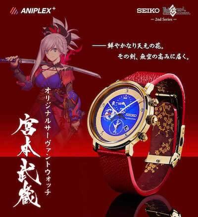 FGO×セイコーコラボ時計に宮本武蔵モデルが登場!見事な配色で高級感漂う