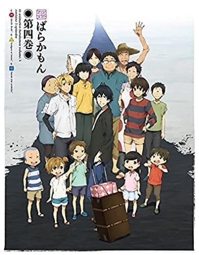 アニメ「ばらかもん」全話無料配信が実施!