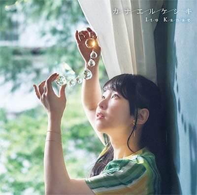 誕生日を迎えた声優の伊藤かな恵さん
