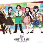 鬼滅の刃とスイパラのコラボカフェ