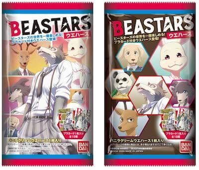 BEASTARS ウエハースパッケージ