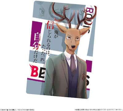 BEASTARS ウエハースのカード2