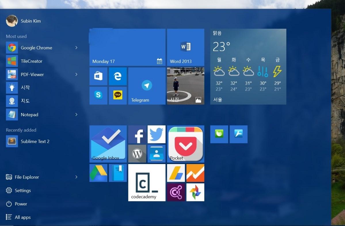 윈도우 10 시작 메뉴에 웹페이지 바로가기(즐겨찾기)를 추가하자