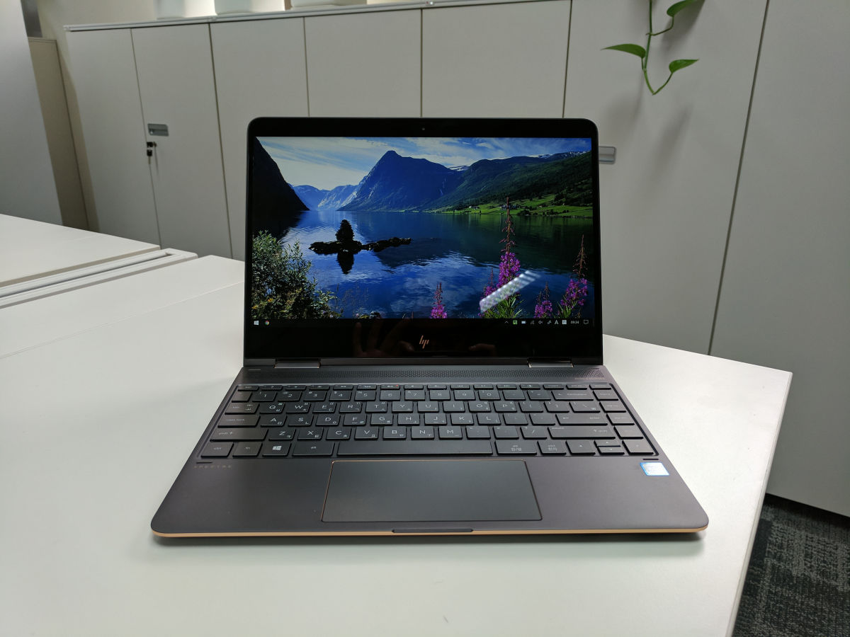 HP 스펙터 X360: 터치패드를 프리시전으로 만들기