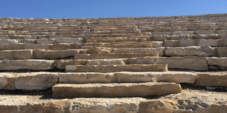 Stone steps at an outdoor amphitheater near kibbutz Be'eri