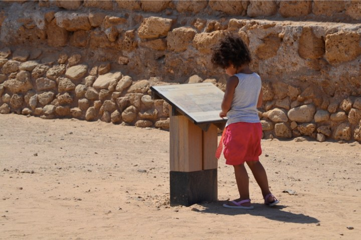 Tour guide Jasmine in Caesarea National Park, Israel