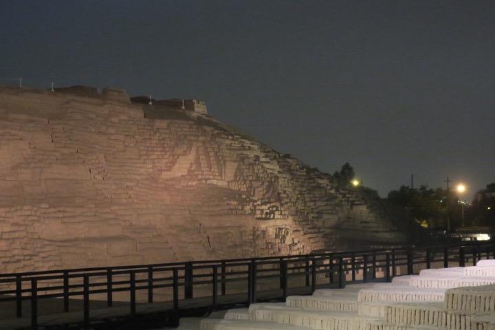Huaca Pucllana Ruins, Lima, Peru