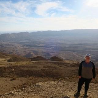 HaMakhtesh HaKatan in the Negev, Israel