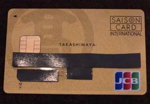 premiumcard