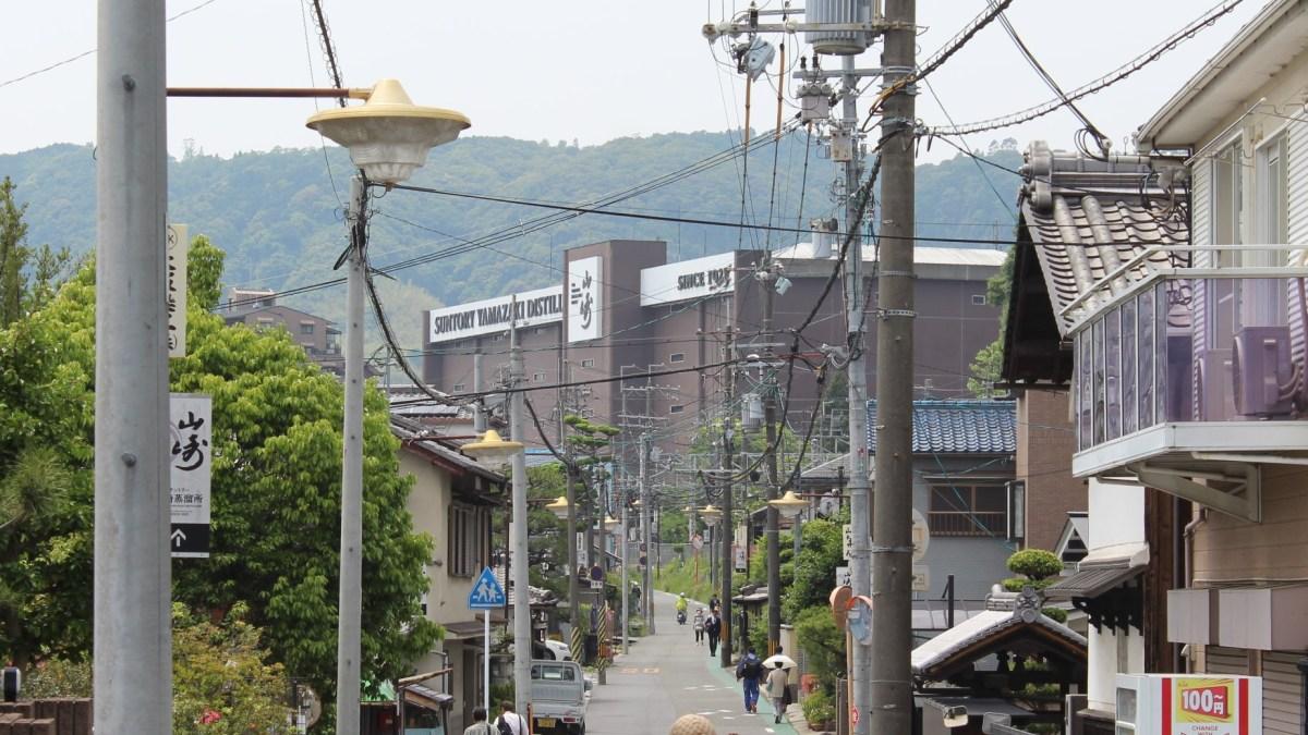 Yamazaki Distillery Tour: A Behind the Scenes Look at Japan's Premier Distillery
