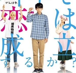 [Announcement] Kesshite Mane Shinaide Kudasai