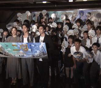Nagano Mei, Yamazaki Kento, and Arata Mackenyu explore their personal life! [Ni no Kuni movie]