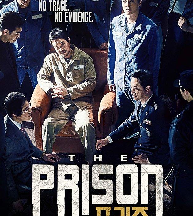 The Prison (2017) : อหังการ์คุกเจ้าพ่อ