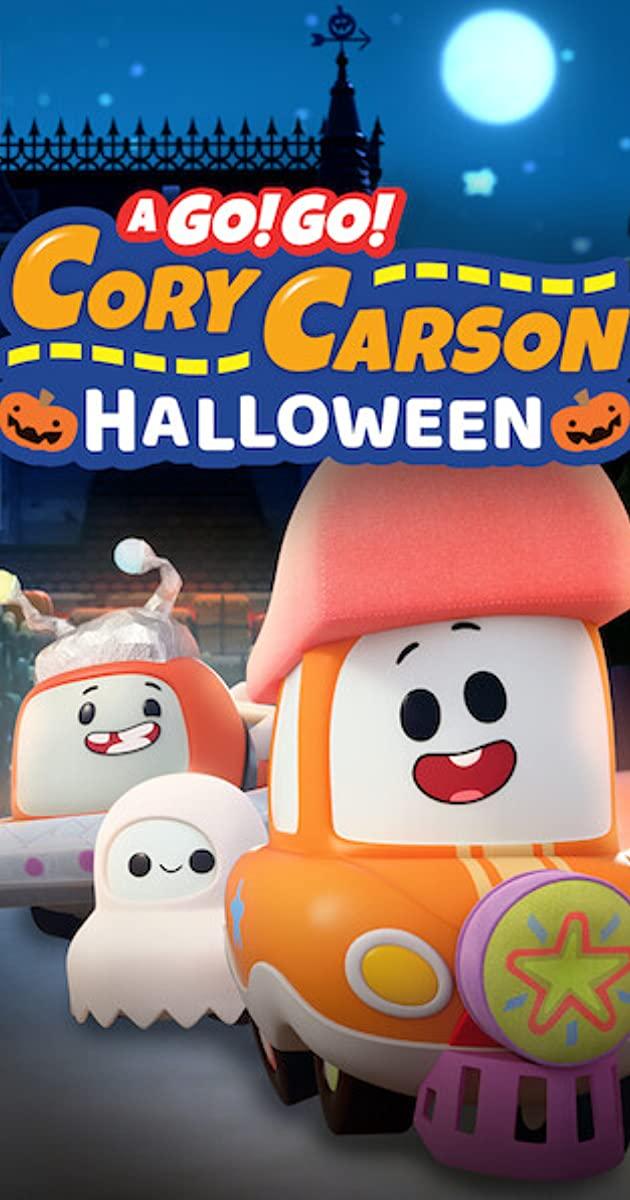 A Toot-Toot Cory Carson Halloween (2020): Go! Go! ผจญภัยกับคอรี่ คาร์สัน: วันฮาโลวีน