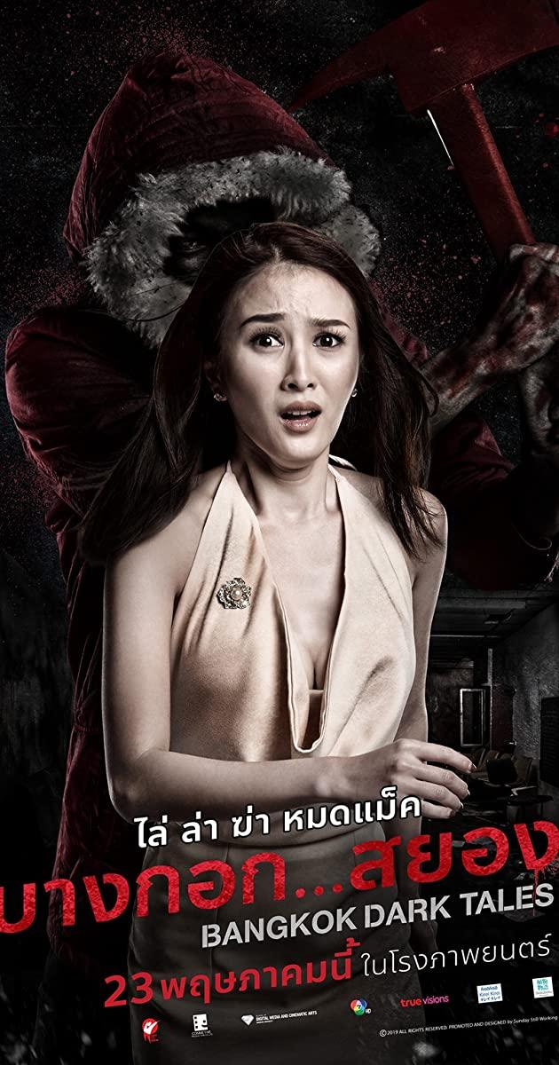 Bangkok Dark Tales (2019): บางกอก...สยอง