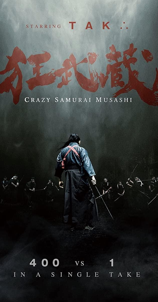 Crazy Samurai- 400 vs. 1 (2020)