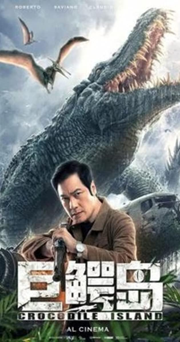 Crocodile Island (2020): เกาะจระเข้ยักษ์
