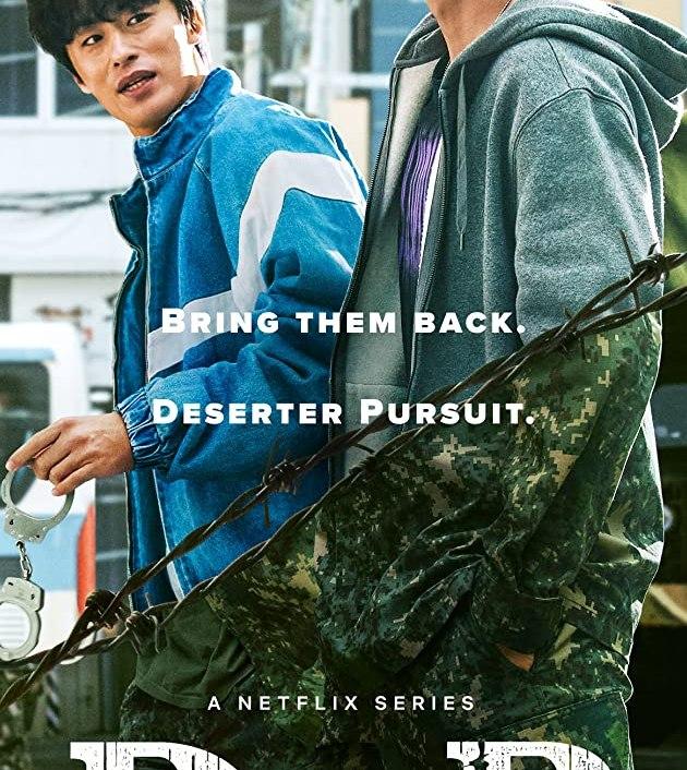 D.P. TV Series (2021): หน่วยล่าทหารหนีทัพ