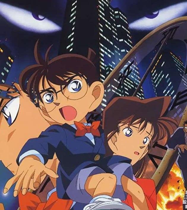 Detective Conan The Time-Bombed Skyscraper (1997): ยอดนักสืบจิ๋วโคนัน: คดีปริศนาระเบิดระฟ้