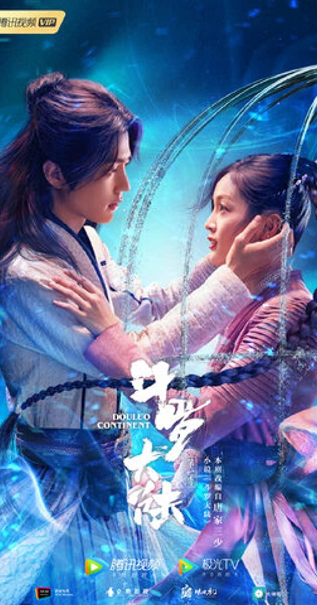 Duoluo Continent TV Series (2021):  ตำนานจอมยุทธ์ภูตถังซาน