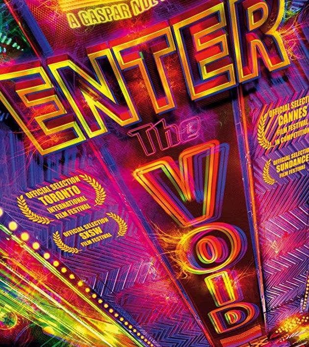 Enter the Void (2009): ทริปมึนๆ ของวิญญาณเมายา
