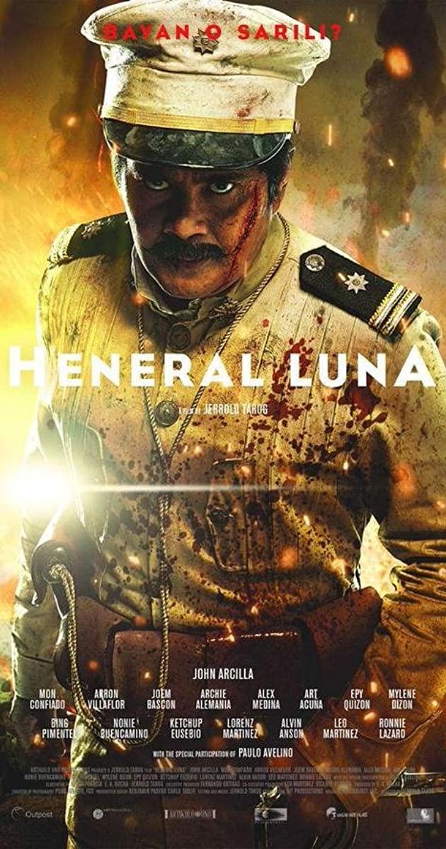 Heneral Luna (2015): ลูนา นายพลอหังการ