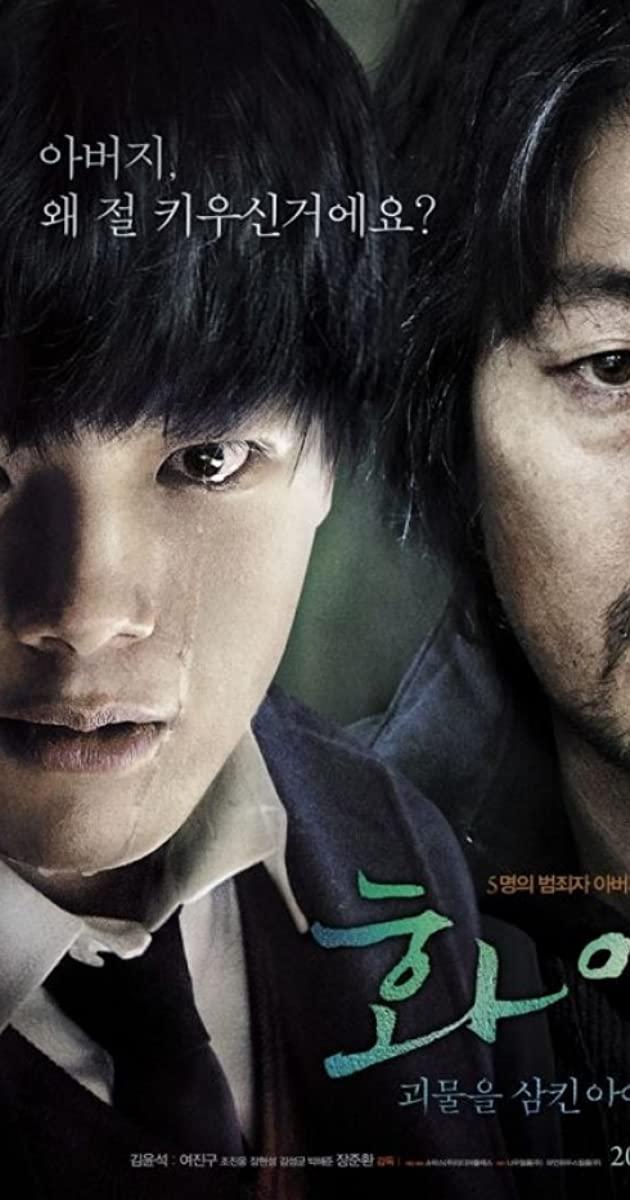 Hwayi - A Monster Boy (2013)